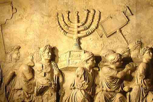 מנורת המקדש