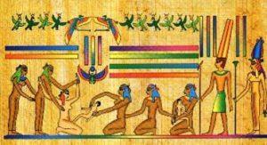 מצריה כורעת ללדת