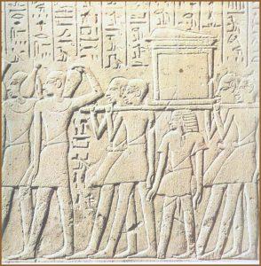 ארון הברית מצרי