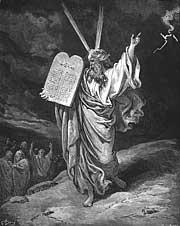 דורה משה