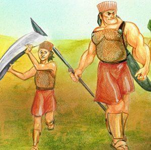 """מתוך הספר דוד וגלית מאת ד""""ר חיה שרגא בן איון. איור דפנה פריידנרייך."""
