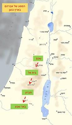 """חיי היום יום בתקופת התנ""""ך המסע של אברהם בארץ כנען"""