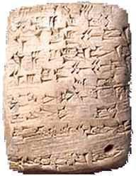 כתב היתדות על לוח חימר