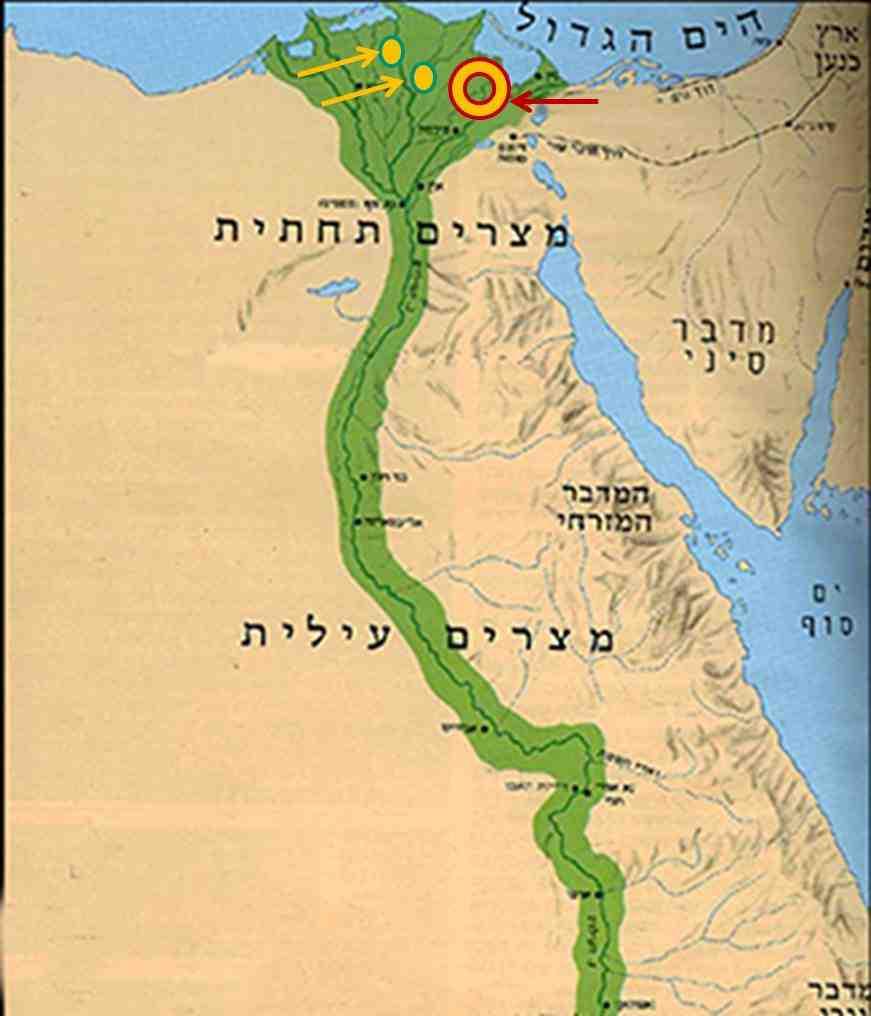 מפת מצרים וארץ גושן