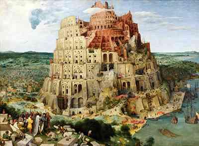 בראשית יא מגדל בבל