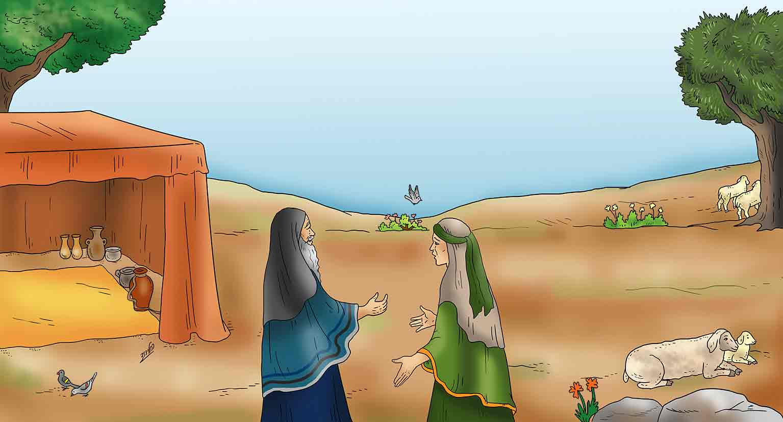 בראשית פרק כד