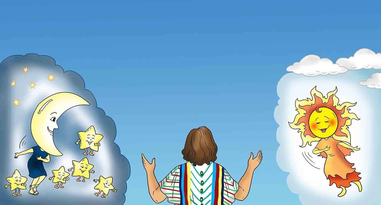 יוסף בעל החלומות