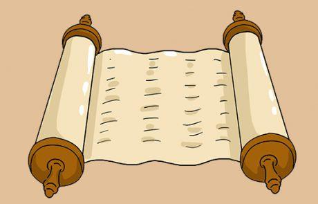 סיפורי התורה