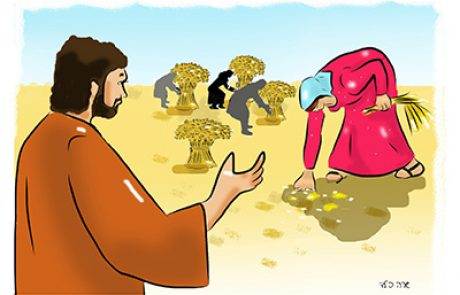 חג השבועות ומגילת רות לילדים