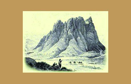 שמות פרק יט – עם סגולה והברית בהר סיני