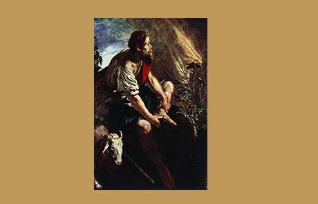 שמות פרק ג – התגלות ה' למשה בסנה הבוער
