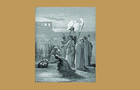 שמות פרק ב – הולדת משה, הריגת המצרי והבריחה למדיין