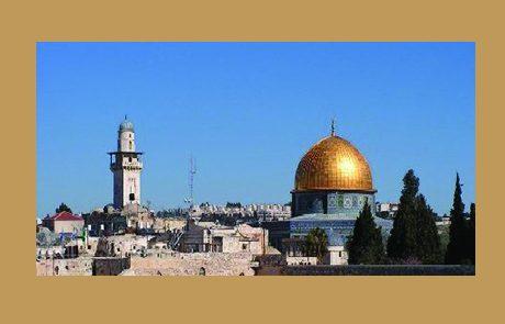 12 דברים שכדאי לדעת על ירושלים