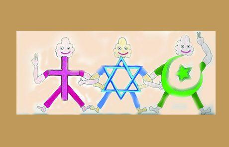ירושלים ושלוש הדתות