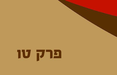 שופטים פרק טו – נקמת שמשון בפלישתים