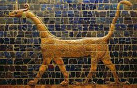 בראשית ג – חווה, אדם, הנחש ופרי עץ הדעת