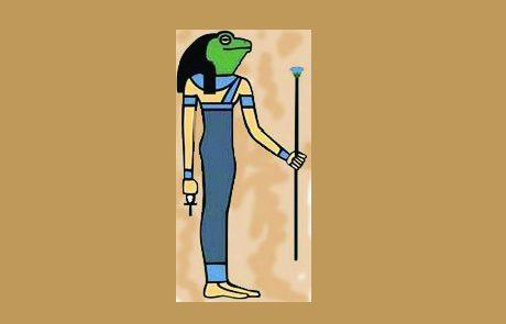 מכות מצרים – דם, צפרדע, ארבה