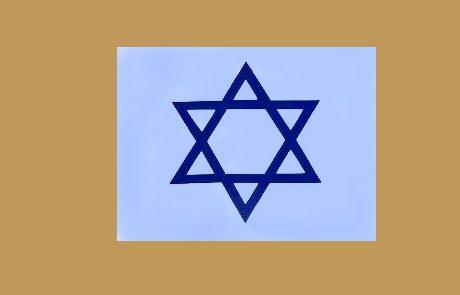 ירושלים – באגדה, בתפילה, בנבואה ובמזמור