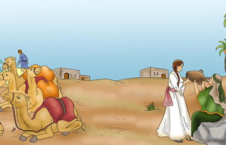עבד אברהם, רבקה ויצחק